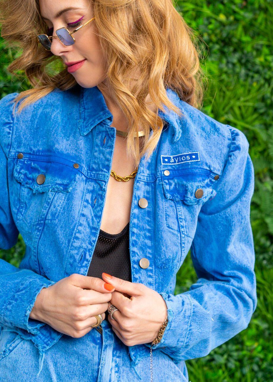 Simone Blue